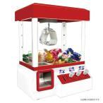 ROOMMATE わくわくNEWクレーンゲーム EB-RM5300A クレーンゲーム 家庭 おもちゃ プレゼント ufoキャッチャー