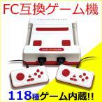 ファミコン 互換 本体 プレイコンピューター レトロ KK-00252 ピーナッツクラブ