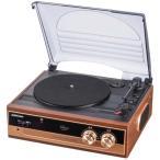 レコードプレーヤーシステム CDプレーヤー ラジカセ スピーカー 音楽 RDP-B200N オーム電機