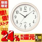電波掛時計 壁 壁掛け時計 時計 IQ-1060J-7JF カシオ パールホワイト