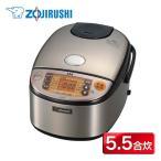 ショッピングIH 炊飯器 IH炊飯ジャー お米 ごはん ご飯 炊き立て 「極め炊き」(5.5合) ステンレス NP-HF10 象印