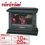 FF式石油ストーブ(アンティークタイプ・別置きタンク式)  暖房 冬 冬物家電 FQ-S70G-B トヨトミ