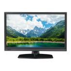ショッピング液晶テレビ 16型地上デジタル液晶テレビ 映像 液晶 テレビ モニター  ブラック AT-16C01SR エスキュービズム (D)