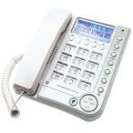 電話 留守電 電話機 本体 留守番機能付シンプルフォン NSS-05 カシムラ (D)