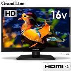 ショッピング液晶テレビ 液晶テレビ 16V型 リモコン 地上デジタルハイビジョン 一人暮らし 新生活 テレビ 液晶 GL-16L01