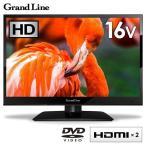 ショッピング液晶テレビ 液晶テレビ 16V型 DVD内蔵 リモコン 地上デジタルハイビジョン 一人暮らし 新生活 テレビ 液晶 GL-16L01DV