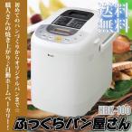 ホームベーカリーふっくらパン屋さん エムケー精工 HBK-100 (M) 人気