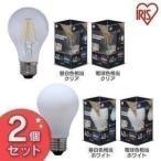 ショッピングLED LEDフィラメント電球 LED 電球 照明 電気 E26 40W相当 LDA4N-G/D・LDA4L-G/D 2個セット アイリスオーヤマ