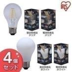 ショッピングLED LEDフィラメント電球 LED 電球 照明 電気 E26 40W相当 LDA4N-G/D・LDA4L-G/D 4個セット アイリスオーヤマ