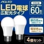 ショッピングled電球 LED電球 E26 広配光 60形相当 LDA7N-G-6T6-E2P LDA7L-G-6T6-E2P 昼白色 電球色 4個セット (AS)