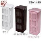 コードレス布団クリーナー IC-FDC1専用 別売バッテリー アイリスオーヤマ