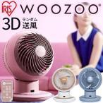 サーキュレーター DC アイリスオーヤマ  アイリス 首振り 3D おしゃれ 小型 JET 15cm PCF-SDCC15T ホワイト ピンク ブルー