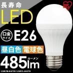 LED電球  E26 40W形