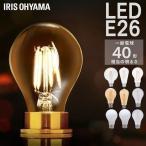 ショッピングled電球 LED電球 フィラメント電球 E26 40W相当 クリア・ホワイト ガラス 全方向タイプ LDA4L-G アイリスオーヤマ (AS)
