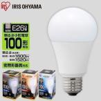 LED電球E26 広配光100形相当昼白色