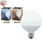 ショッピングボール LED電球 E26 広配光 ボール電球 40W形相当 昼白色相当 LDG4N-G-4V4 アイリスオーヤマ