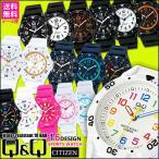 手錶 - 腕時計 シチズン ポップでスタイリッシュ 防水 腕時計Q&Q 全16カラー 【メール便】(在庫処分)