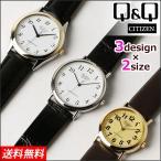 腕時計 Q&Q ファルコン シチズン メンズ レディース 【メール便】