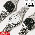 腕時計 シチズン Q&Q ファルコン メンズ V632-851 VA82-850 VA82-854 【メール便】 (在庫処分)