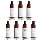 ショッピング加湿 アロマウォーター アロマ 香り リラックス 加湿 匂い MRU-153 (B)