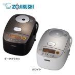 ショッピング炊飯器 炊飯器 1升 象印 圧力 IH 炊飯ジャー 「極め炊き」 NPBG18-TD ZOJIRUSHI (D)