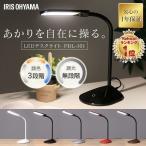 デスクライト おしゃれ LED 目に優しい レトロ シンプル 学習机 勉強 卓上ライト 読書灯 LEDライト 照明 卓上 ライト 調光 調色 角度調整 PDL-101 (D)