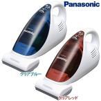 掃除機 パナソニック コンパクトクリーナー MC-B20JP 人気
