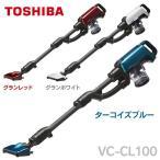 サイクロン式コードレスクリーナー TORNEO V cordless トルネオブイコードレス VC-CL100 TOSHIBA 東芝