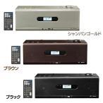 JVCケンウッド CDポータブルシステム RD-W1-N・RD-W1-T・RD-W1-B