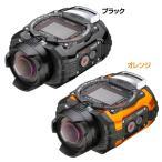 アクティビティカメラ WG-M1-BK・WG-M1-OR RICOH
