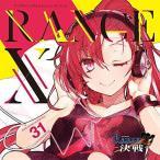 アリスサウンドアルバムVol.31 ランス10
