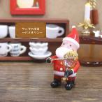 ガラス細工 ミニチュアガラス 硝子細工 クリスマス サンタクロース バイオリン 楽器 雑貨 置物    サンタクロース・バイオリンを奏でる
