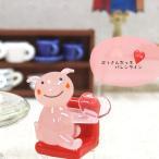 ガラス細工 ミニチュアガラス ぶた 豚 バレンタイン チョコレート    ぶぅさんも バレンタインだから