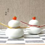 ガラス細工 硝子細工 正月 迎春 鏡餅 おめでた雑貨 置物      水引のお色を選べる・鏡餅
