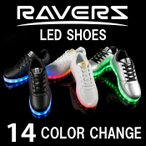 Yahoo!JOYNT-JAPANスニーカー ローカット  シューズ 光る靴 レイバーズ LED 14色発光モード 光る 靴 USB充電式 送料無料 SALE RAVERS sh-01-0001