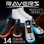 Yahoo!JOYNT-JAPAN光る靴 靴 スニーカー ハイカット LED 14発光モード  男女兼用 USB充電式 UNISEX 送料無料 SALE RAVERS sh-01-0003