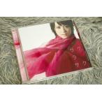 【邦楽CD】北乃きい(きたの きい) 『 サクラサク [CD+DVD]』【CD-11078】