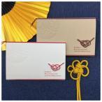 【吉祥】結婚式 招待状 和 手作りキット