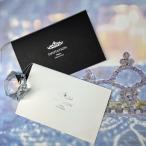 【プリンセス】結婚式 招待状 手作りキット
