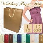 Yahoo!ペーパーアイテム ジョイアス結婚式 引き出物用紙袋 (ブライダルペーパーバッグ) Lサイズ