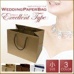 Yahoo!ペーパーアイテム ジョイアス結婚式 引き出物 紙袋(ブライダルバッグ)エクセレントタイプ 〈小〉サイズ