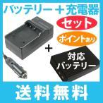 定形外 DC109充電器MH-66+ニコンEN-EL19互換バッテリーのセット Nikon COOLPIX S6900, S6500, S6400対応