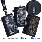財布 子供用 男の子 キッズ 小銭入れ ネックストラップ 紐付き 小学生 中学生 迷彩 BayRoot