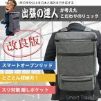 �ӥ��ͥ� ���å� ��� ������ �������� �Хå��ѥå� �ѥ������Ǽ ��ĥ �̶� �̳� ι�� �����ݥ��å� �����ɻ� ���� Smart Traveler ������