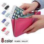 長財布 レディース 財布 薄型 小銭入れ ポイントカード カードケース 革 スリム メカードケース レザー サイフ コインケース さいふ