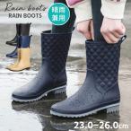 レインブーツ 長靴 レディース おしゃれ ミドル丈 ショート キルティング ラバー レインシューズ 雨靴 完全防水 かわいい 軽量