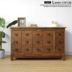 幅126cm 杉古材 木製 古木を贅沢に使用したレトロな雰囲気がオシャレなビンテージ家具 引き出しいっぱいの5列3段チェスト 小物入れ LONIC-CH126