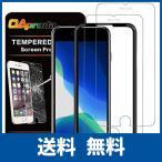 【SE 2020専用】OAproda iPhone SE 第2世代(2020)/SE2 ガラスフィルム SE 第二世代 強化ガラス液晶保護フィルム 4