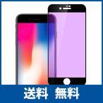 iPhone SE 2 ガラスフィルム SE 2 強化ガラスフィルム SE (第二世代) ブルーライトカット 目の疲れ軽減フィルム、3D Touch対