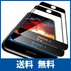 CASEKOO iPhone SE2 ガラスフィルム iPhone8/7 ガラスフィルム ガイド枠付き 2枚セット 日本旭硝子製 液晶保護フィルム 全